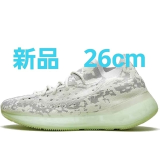 adidas - adidas YEEZY BOOST 380 Alien 26cm