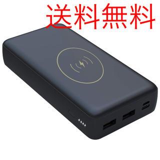 モバイルバッテリー ワイヤレス充電 予備充電器