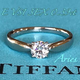 Tiffany & Co. - ティファニー ハーモニー ダイヤモンドリング 0.39ct