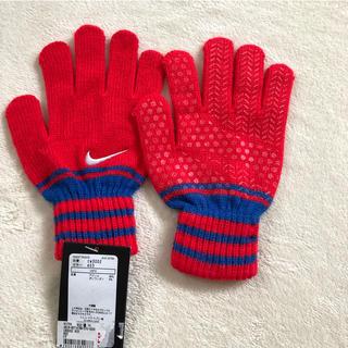 ナイキ(NIKE)のナイキ 手袋 新品 赤×青(手袋)