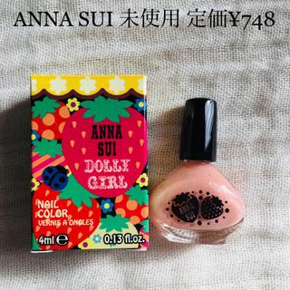 ANNA SUI - ANNA SUI アナスイ マニキュア ネイル ピンク ネイルカラー  305