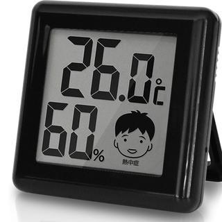デジタル 温湿度計