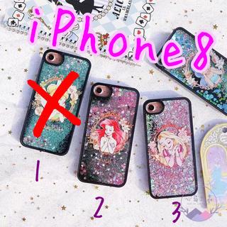 Disney - iPhone8ケース♡流れるグリッターケース♡プリンセス