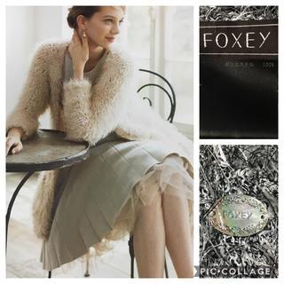 FOXEY - 【美品】FOXEY フォクシー 掲載 フェザー ロング カーディガン F