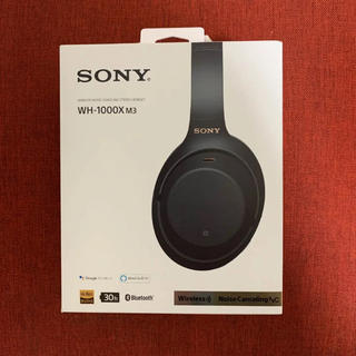 SONY - WH-1000XM3