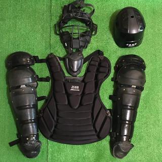 ミズノ(MIZUNO)の一般軟式野球用 キャッチャー プロテクター  JSBB ミズノ(防具)