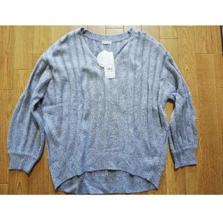 【未使用】ラメ入りグレーのセーター(ニット/セーター)