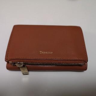 repetto - repetto 三つ折財布