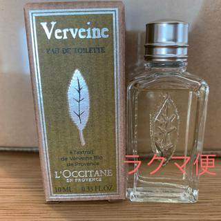 L'OCCITANE - ロクシタン  ヴァーベナ  10ml