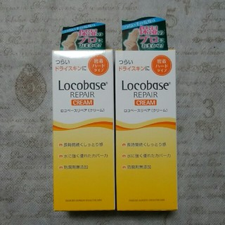 ロコベースリペア(Locobase REPAIR)のロコベースリペア ハンドクリーム(ハンドクリーム)