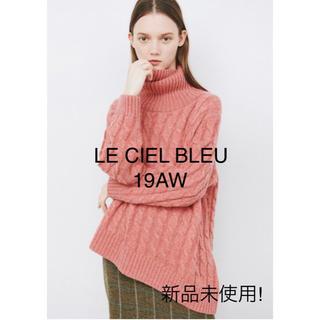 LE CIEL BLEU - LE CIEL BLEU / Cable Knit Tops  ピンク色