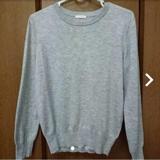 ジーユー(GU)の【GU】レディース セーター(ニット/セーター)