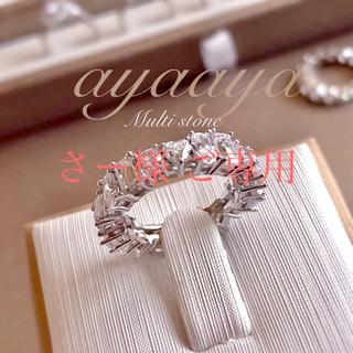【新作】最高級SONAダイヤモンド  マルチストーン フルエタニティリング(リング(指輪))