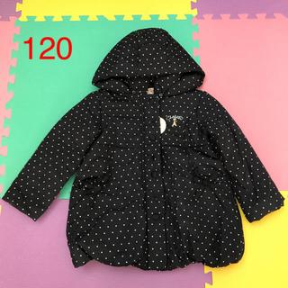 マザウェイズ(motherways)の値下げ中 刺繍ワンポイントフード付ジャケット120(コート)