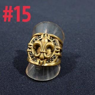 真鍮 フレアring#15(リング(指輪))