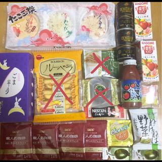 コストコ - 期間限定お値下♡♡お菓子詰め合わせ♡♡