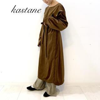 Kastane - 最新作❁カスタネ カルゼボタンスリットワンピース