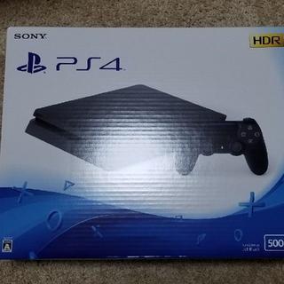 PlayStation4 - 【新品未開封】PS4 本体