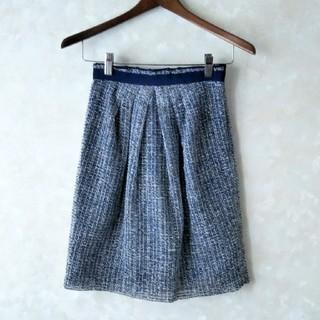 ジャスグリッティー(JUSGLITTY)のJUSGLITTY ツイードスカート (ひざ丈スカート)