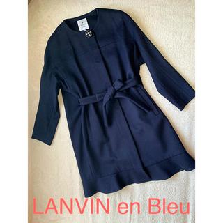 ランバンオンブルー(LANVIN en Bleu)のさよこ様専用★LANVIN en Bleu 未使用ラッフルヘムコート(ノーカラージャケット)