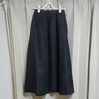 SM2 - SM2ロングスカート未使用、新品