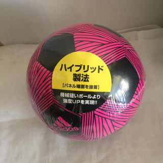 モルテン(molten)のアディダスサッカーボール検定4号球 ネメシスJFA検定(ボール)