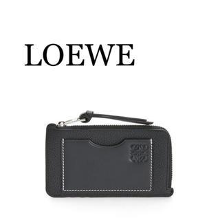 LOEWE - 【新品】LOEWE レア❤︎コイン/カードホルダーラージ ブラック