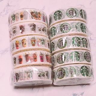 Starbucks Coffee - 海外マスキングテープ 10巻セット スターバックス