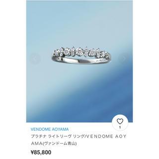 Vendome Aoyama - ヴァンドーム青山 プラチナ ダイヤモンド リング
