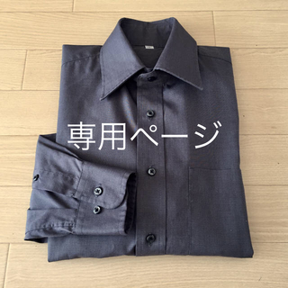 UNIQLO - ワイシャツ 長袖