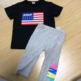 アナップキッズ(ANAP Kids)のANAPKIDS 110cm セット①(パンツ/スパッツ)