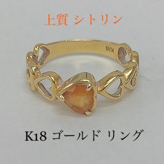 上質 シトリン K18 ゴールド リング 指輪 プレゼント 送料込み(リング(指輪))