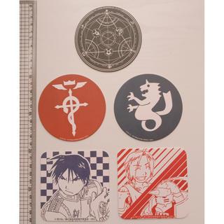 鋼の錬金術師 コースター5枚セット(キャラクターグッズ)