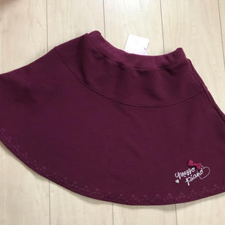 mezzo piano - 【新品】定価9790円 130  冬用スカート