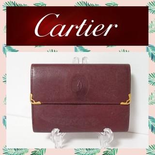 カルティエ(Cartier)の【NN】カルティエ 折財布(折り財布)