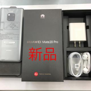 Softbank - HUAWEI Mate 20 Pro 新品