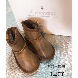 アンパサンド(ampersand)の新品未使用 アンパサンド ベビー キッズ ブーツ 14㎝(ブーツ)