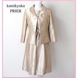 クミキョク(kumikyoku(組曲))の組曲プリエ★シャンタン風 アンサンブルスーツ ドレス ワンピース 2(M) (スーツ)