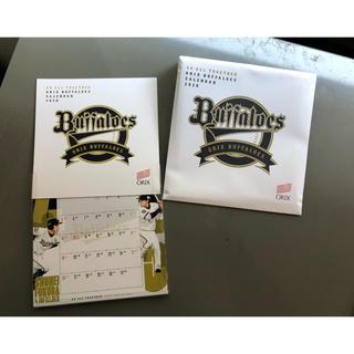 オリックスバファローズ(オリックス・バファローズ)のオリックスバッファローズカレンダー(カレンダー/スケジュール)