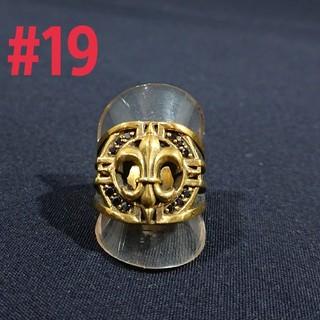真鍮 フレアring#19(リング(指輪))