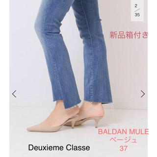 DEUXIEME CLASSE - 新品箱付き★ Deuxieme Classe BALDAN MULE 37
