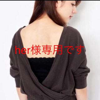 メゾンドリーファー(Maison de Reefur)のメゾンドリーファー  トップス 新品未使用(Tシャツ(長袖/七分))