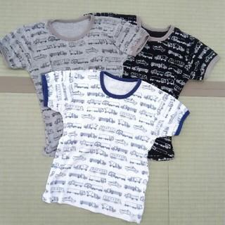 西松屋 - 男の子 下着 肌着 3枚組