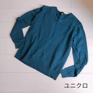 UNIQLO - UNIQLO ユニクロ  ウォッシャブルVネックセーター メンズ men's