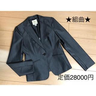 クミキョク(kumikyoku(組曲))の【組曲】美品★ダークグレー スーツ テーラード ジャケット(スーツ)