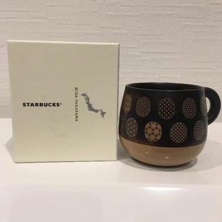 Starbucks Coffee - 未使用 岐阜県高山限定 スターバックス ウッドマグ 白