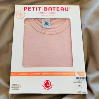 プチバトー(PETIT BATEAU)の【新品未使用(未開封)】プチバトー  ウール&コットンタンクトップ(下着)