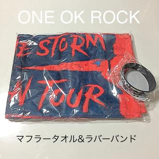 """ワンオクロック(ONE OK ROCK)のワンオク """"Eye of the Storm"""" (ミュージシャン)"""