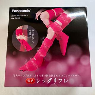 Panasonic - レッグリフレ 温感