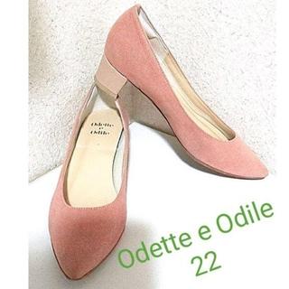 Odette e Odile - 22cm Odette e Odile  スウェード パンプス 太ヒール